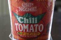 Chili2_2