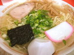 Chitoseya2