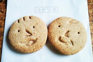 Smilecookies