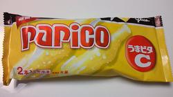 Papico2