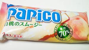 Papico3
