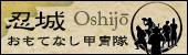 Oshijobana1_3